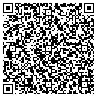 QR-код с контактной информацией организации Сигма-РО, ООО