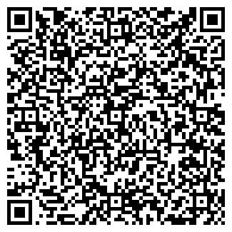 QR-код с контактной информацией организации Ст-Софт, ООО