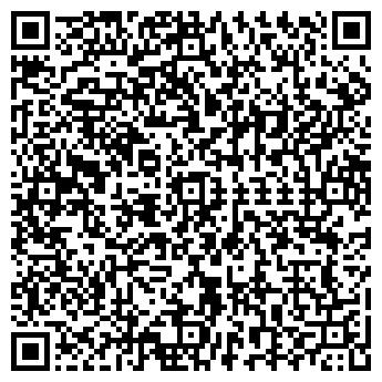 QR-код с контактной информацией организации BigFish Pro,ТОО