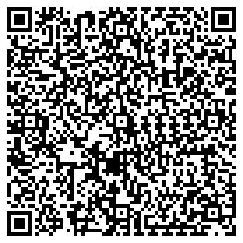 QR-код с контактной информацией организации Оркинус, ТОО