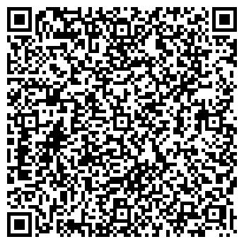QR-код с контактной информацией организации Smart Point, ТОО