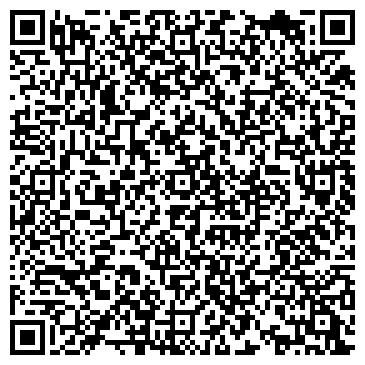 QR-код с контактной информацией организации Центр комплексной охраны - Казахстан, ТОО