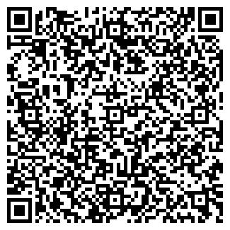 QR-код с контактной информацией организации ТОО АЯТ