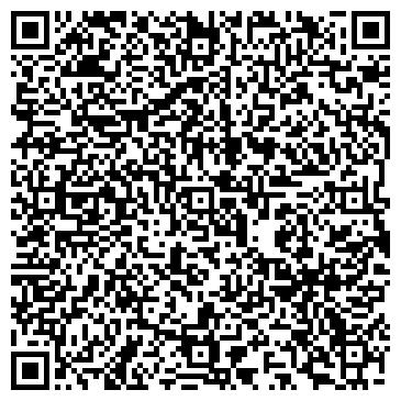 QR-код с контактной информацией организации Кулмагамбетова Э.З., ИП