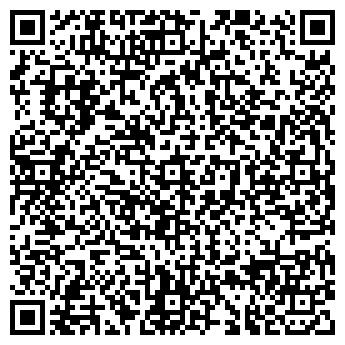 QR-код с контактной информацией организации Асыл казына, ТОО