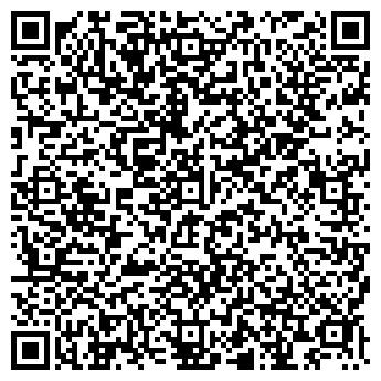 QR-код с контактной информацией организации Рахат Палас, ТОО