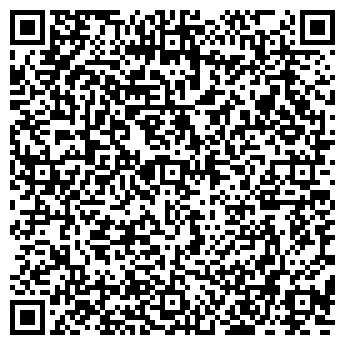 QR-код с контактной информацией организации Triora (Триора), ТОО