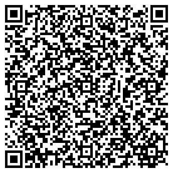 QR-код с контактной информацией организации Rustex (Рустекс), ИП