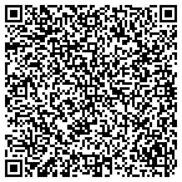 QR-код с контактной информацией организации Alma Soft Trading (Алма Софт Традинг), ТОО