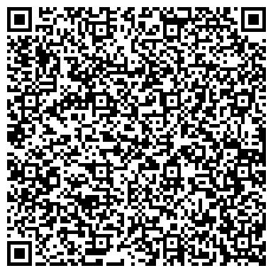 QR-код с контактной информацией организации Manhattan Astana Hotel (Манхеттан Астана Отель), ТОО