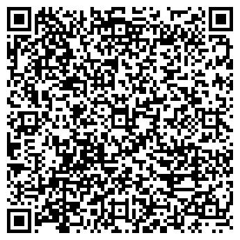 QR-код с контактной информацией организации 1С Гранд Астана, ИП