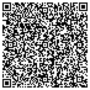 QR-код с контактной информацией организации TerraNET (Тэра Нет), TOO