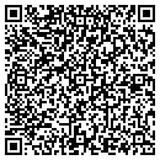QR-код с контактной информацией организации RCcomputers,ТОО