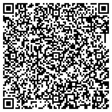 QR-код с контактной информацией организации Real IT (Риал АйТи), ТОО