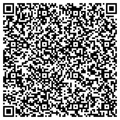 QR-код с контактной информацией организации CDMA Азия, ИП