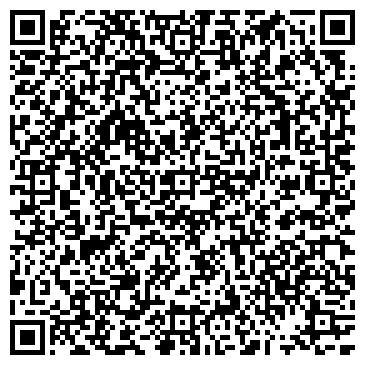 QR-код с контактной информацией организации Avr System (Авр Систем), ТОО