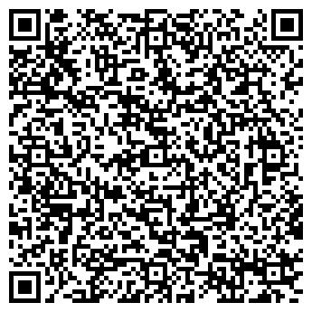 QR-код с контактной информацией организации Радом Алматы, ТОО