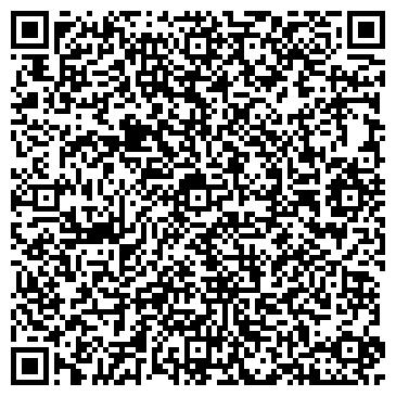 QR-код с контактной информацией организации 1C:Account Professional Systems, ТОО