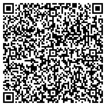 QR-код с контактной информацией организации Grandcom (Грандком), TOO
