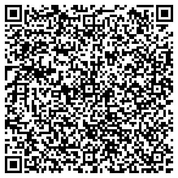 QR-код с контактной информацией организации Казмониторинг Технолоджи, ТОО