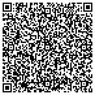 QR-код с контактной информацией организации Байдеков В. В., ИП