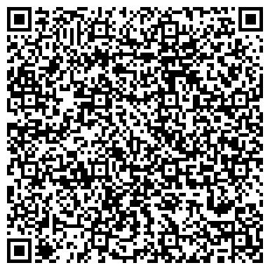 QR-код с контактной информацией организации РМ Project (ПМ Проджект), ТОО