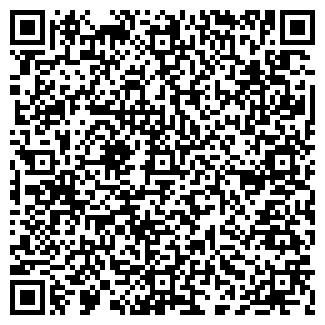QR-код с контактной информацией организации Юса, ИП