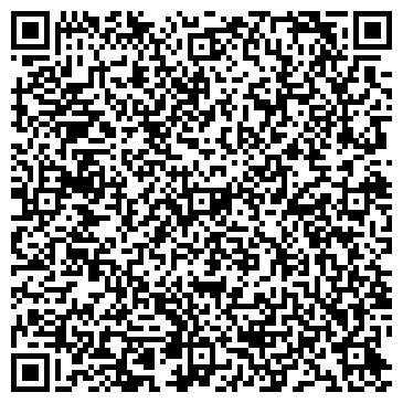 QR-код с контактной информацией организации Диадема центр, ТОО