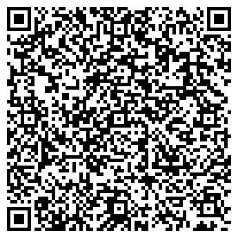 QR-код с контактной информацией организации Terna (Терна), ТОО