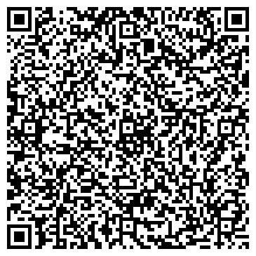 QR-код с контактной информацией организации Тоболтелеком, ТОО