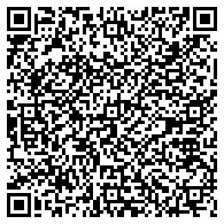 QR-код с контактной информацией организации МПО, УП