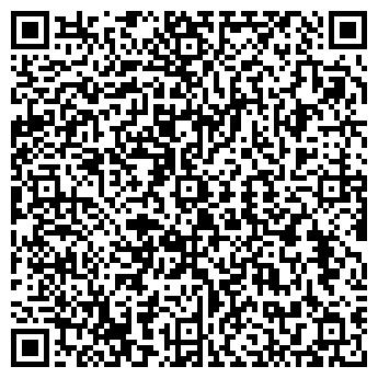 QR-код с контактной информацией организации Пион РНУ, ООО