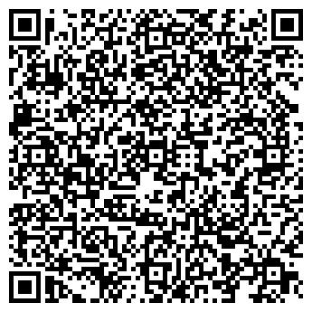QR-код с контактной информацией организации Мега Софт, ТОО