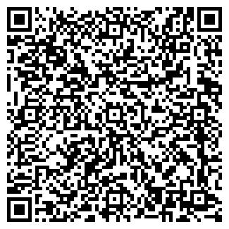QR-код с контактной информацией организации Юрдан, ТОО