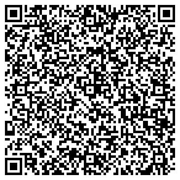 QR-код с контактной информацией организации Виком, ТОО