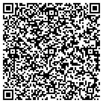 QR-код с контактной информацией организации РИВЦ, ТОО