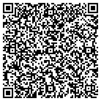 QR-код с контактной информацией организации Алсеко, АО
