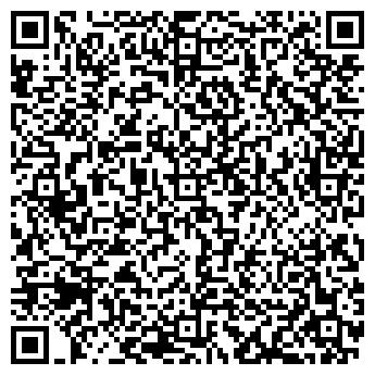 QR-код с контактной информацией организации ФИТОЛИК, ООО