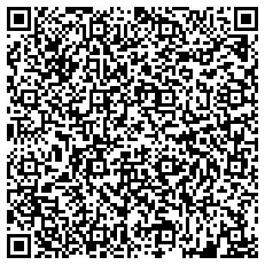QR-код с контактной информацией организации Даму (Центр Информационных Технологий), ТОО
