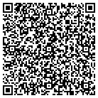 QR-код с контактной информацией организации ISS Lab (ИСС Лаб), ТОО