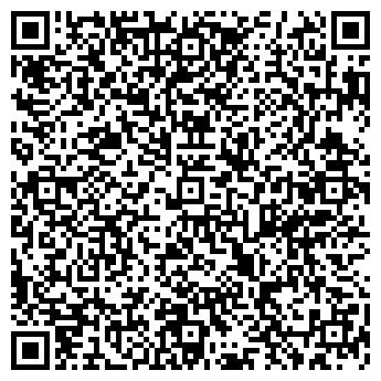QR-код с контактной информацией организации Эликом ,ИП