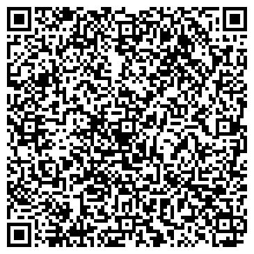 QR-код с контактной информацией организации MDS Company(ЭмДиЭс Компани), ТОО