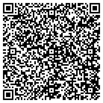 QR-код с контактной информацией организации Radus (Радус), ТОО