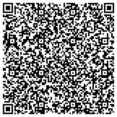 QR-код с контактной информацией организации Central Asia Smart Device (Сентрал Азия Смарт Девайс), ТОО
