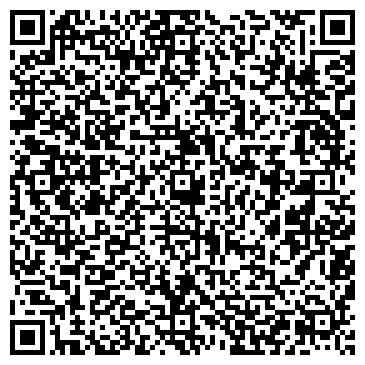 QR-код с контактной информацией организации SmartREKK (СмартРЕКК), ТОО