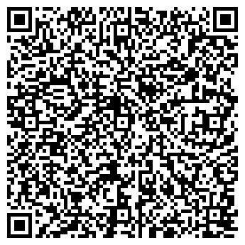 QR-код с контактной информацией организации Leclerc (Леклерк), ИП