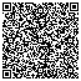 QR-код с контактной информацией организации Интесис, ТОО