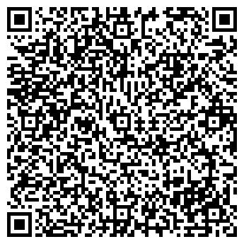 QR-код с контактной информацией организации Софт Парк, ТОО
