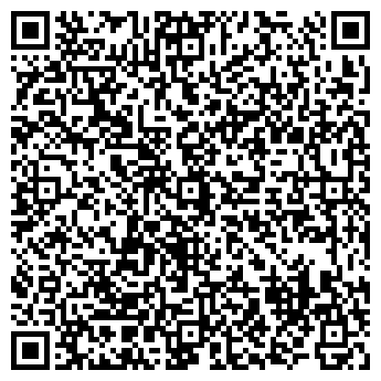 QR-код с контактной информацией организации Кварта Софт, ТОО