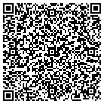 QR-код с контактной информацией организации Компас, компания
